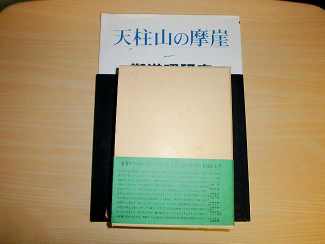 買取した本の一例